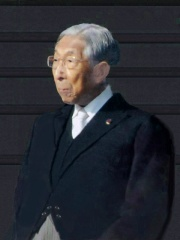 Photo of Takahito, Prince Mikasa