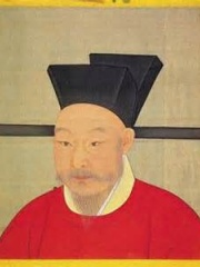 Photo of Emperor Guangzong of Song