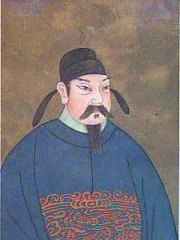 Photo of Emperor Daizong of Tang
