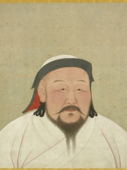 Photo of Kublai Khan