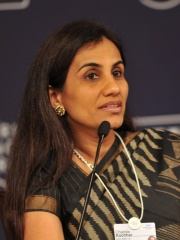 Photo of Chanda Kochhar