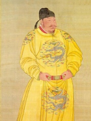 Photo of Emperor Taizong of Tang