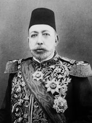 Photo of Mehmed V