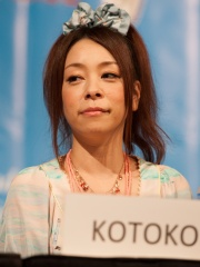 Photo of Kotoko