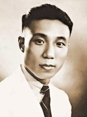 Photo of Run Run Shaw