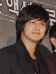 Photo of Kim Bum