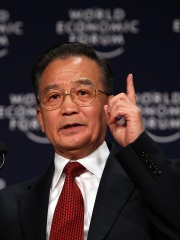 Photo of Wen Jiabao