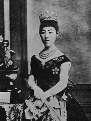 Photo of Empress Shōken