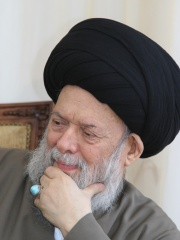 Photo of Mohammad Hussein Fadlallah