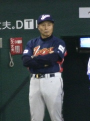 Photo of Sadaharu Oh