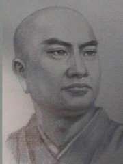 Photo of Nichiren