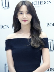 Photo of Im Yoon-ah