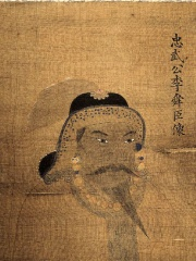 Photo of Yi Sun-sin