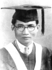 Photo of Huang Xianfan