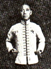 Photo of Huo Yuanjia