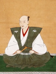 Photo of Oda Nobunaga