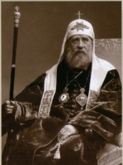 Photo of Patriarch Tikhon of Moscow