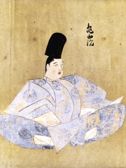 Photo of Emperor Kameyama