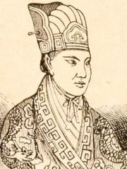 Photo of Hong Xiuquan