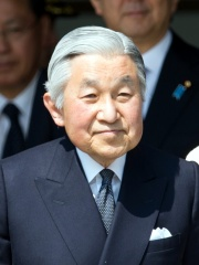 Photo of Akihito