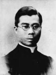 Photo of Joseph Asajiro Satowaki