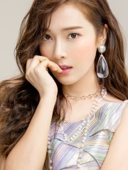 Photo of Jessica Jung