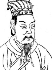 Photo of Cao Cao