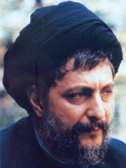 Photo of Musa al-Sadr