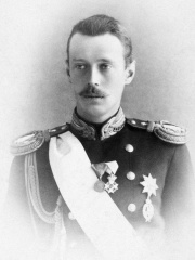 Photo of Grand Duke George Alexandrovich of Russia