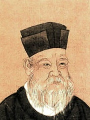 Photo of Zhu Xi