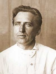 Photo of Mikhail Artamonov