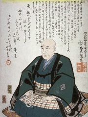 Photo of Hiroshige