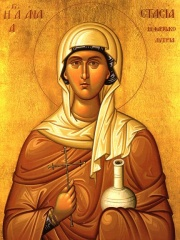 Photo of Anastasia of Sirmium