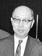 Photo of Yen Chia-kan