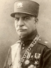 Photo of Reza Shah