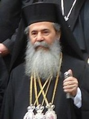 Photo of Patriarch Theophilos III of Jerusalem
