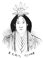 Photo of Empress Genmei