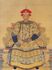 Photo of Kangxi Emperor