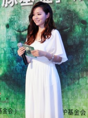 Photo of Jane Zhang