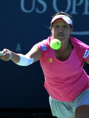 Photo of Tamarine Tanasugarn