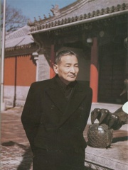 Photo of Chen Yun