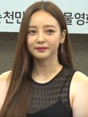Photo of Goo Hara