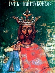 Photo of Mircea I of Wallachia