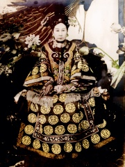 Photo of Empress Dowager Cixi