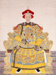 Photo of Daoguang Emperor