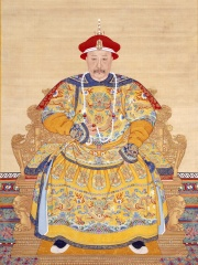 Photo of Jiaqing Emperor