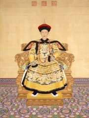 Photo of Qianlong Emperor