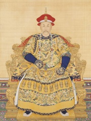 Photo of Yongzheng Emperor