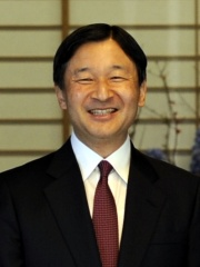 Photo of Naruhito
