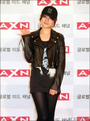 Photo of Nicole Jung
